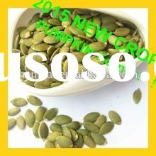 benefits of pumpkin seeds,pumpkin seeds price,snow white pumpkin seed