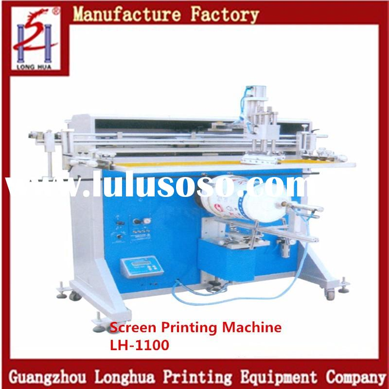 2015 Highest Quality New Paint Bucket Multi-functional Screen Printing Machine Equipments For Sale G