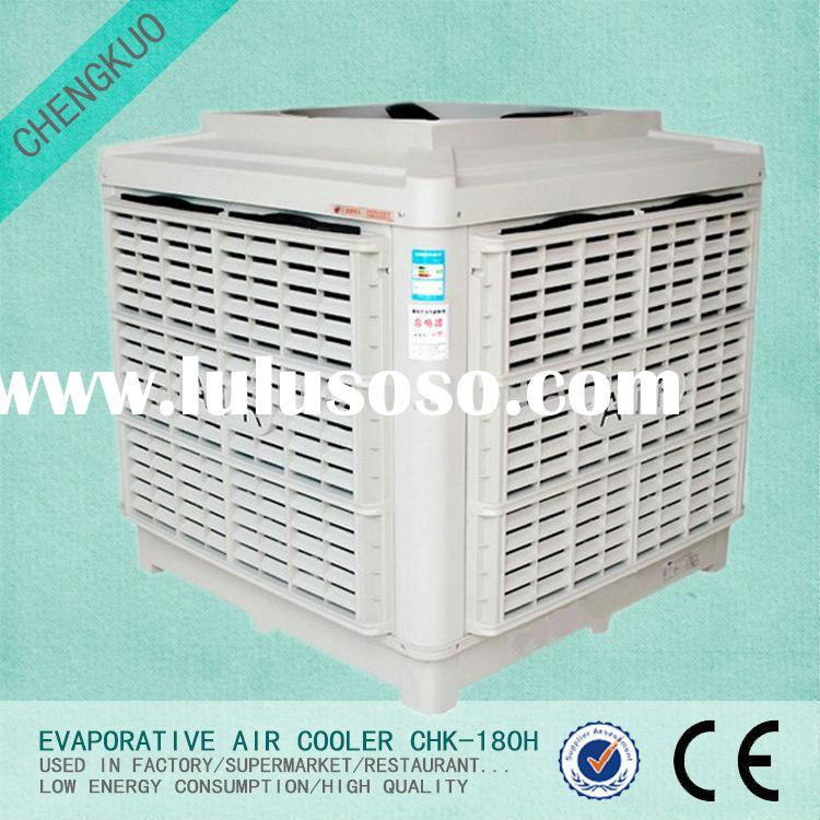 China Supplier industrial environmental summer cooling you water mist fan