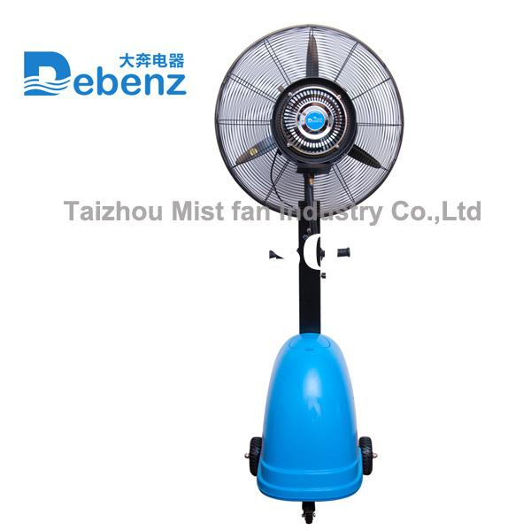 Portable Water Misting Systems : Portable energy saving outdoor cooling system for sale