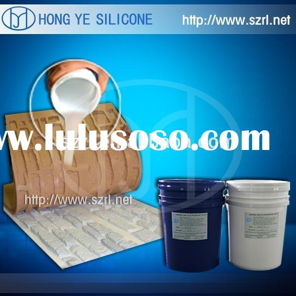 how to make silicone molds for concrete walls artificial stone