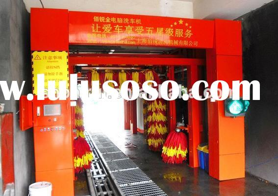 Perfect Fully automatic car washing equipment with prices